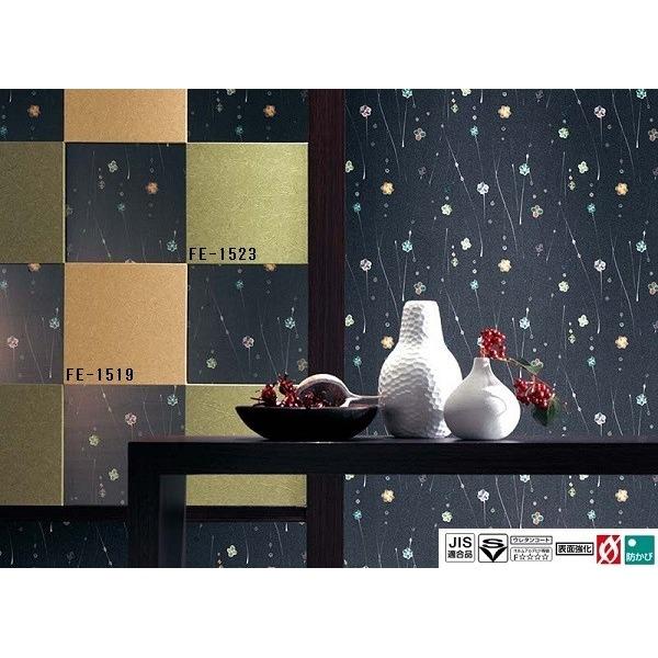 おしゃれな家具 関連商品 和風 じゅらく調 のり無し壁紙 FE-1523 92cm巾 50m巻