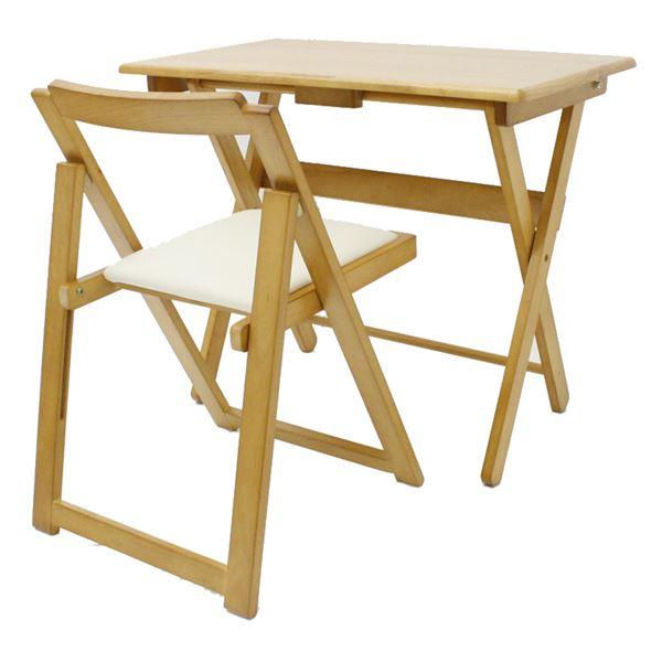 インテリア・家具 折りたたみ式デスク・チェアセット 木製 椅子座面:合成皮革(合皮) ナチュラル 【完成品】
