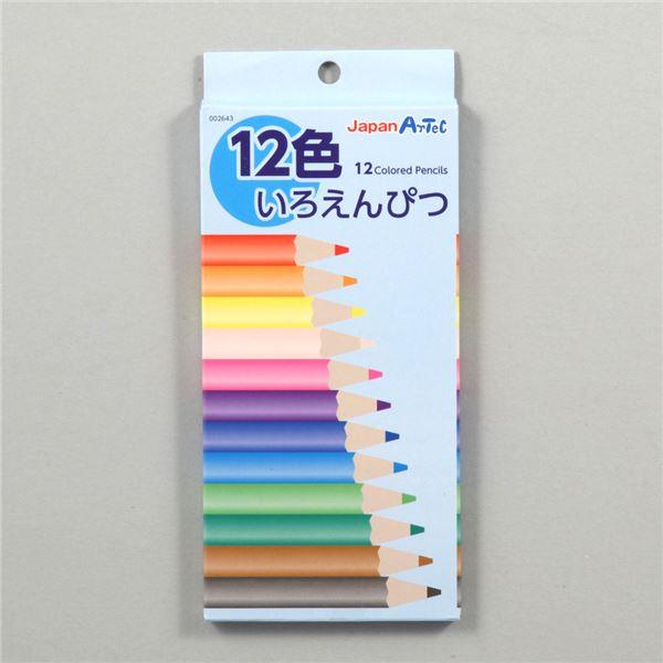 日用品雑貨 便利 日用雑貨 (まとめ買い)12色いろえんぴつ 【×40セット】