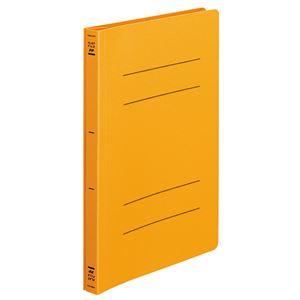 文具・オフィス用品 (まとめ) コクヨ フラットファイル(PP) B5タテ 150枚収容 背幅20mm オレンジ フ-H11YR 1セット(10冊) 【×3セット】