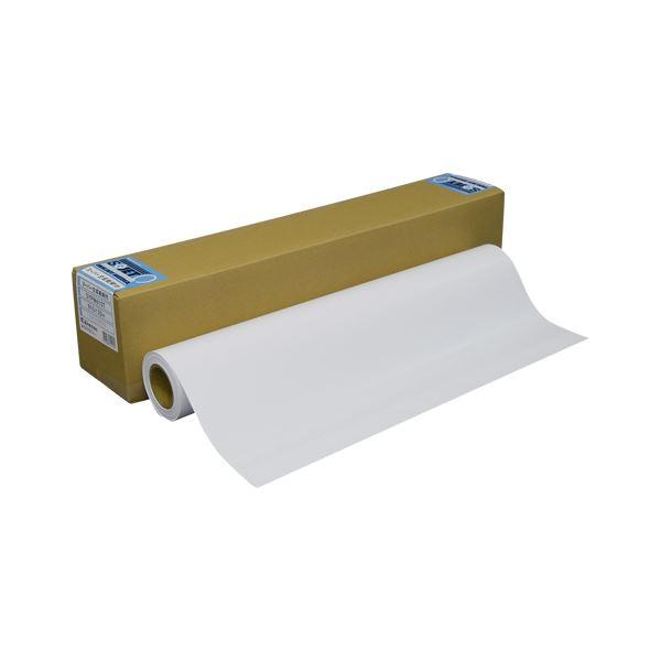 OA・プリンタ用紙 関連商品 桜井 インクジェット スーパー合成紙糊付 610mm×30m SYPM610T