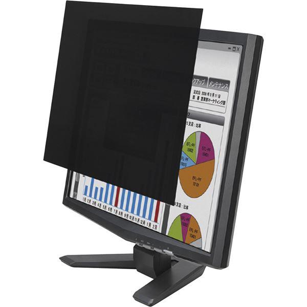 パソコン・周辺機器 エレコム OAフィルター/覗き見防止フィルター/19インチ用 EF-PFS19