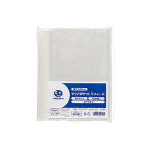 (業務用50セット) ジョインテックス クリアポケット中紙無 2穴100枚 D077J 【×50セット】