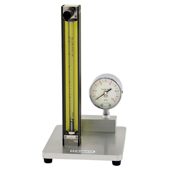 吸引ポンプ用流量計 LV-20N型