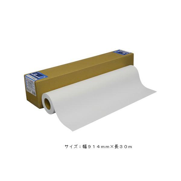 パソコン・周辺機器 PCサプライ・消耗品 コピー用紙・印刷用紙 関連 桜井 スーパー合成紙 914X30M 2インチ SYPM914