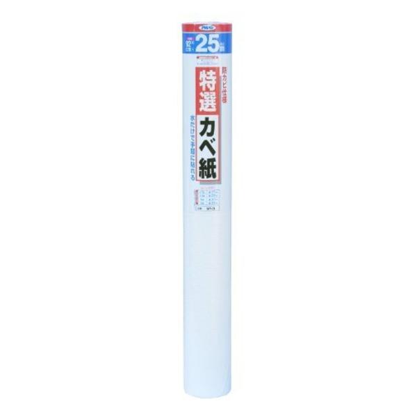 日用品・生活雑貨 関連 特選カベ紙 ST-3 92CMX25M, 色見本のG&E 10dfa4f6
