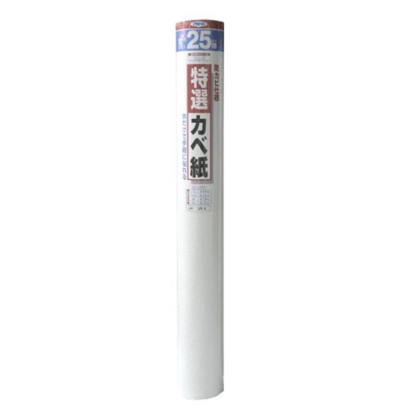 日用品・生活雑貨 関連 特選カベ紙 ST-6 92CMX25M