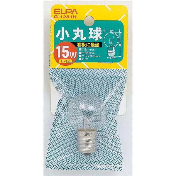 インテリア・家具 生活用品 雑貨 (業務用セット) 小丸球 電球 15W E17 クリア G-1281H 【×30セット】