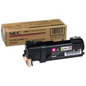 (業務用3セット) NEC トナーカートリッジPR-L5700C-17マゼンダ 【×3セット】