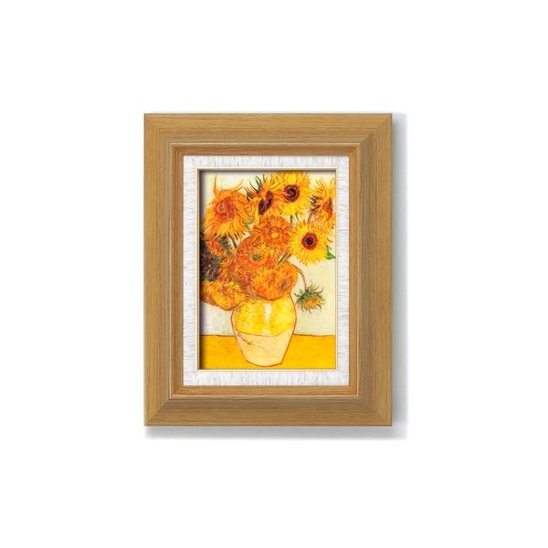 絵画 関連商品 【世界の名画】立体名画 複製画 絵画額 ■ゴッホ名画額サム(立体加工付き)「ひまわり」