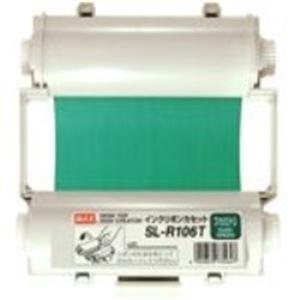 パソコン・周辺機器 (業務用5セット) マックス インクリボン SL-R106T 深緑 【×5セット】