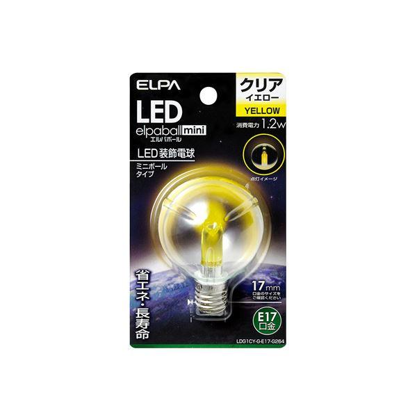 インテリア・寝具・収納 ライト・照明器具 電球 関連 便利グッズ 日用品雑貨 (業務用セット) LED装飾電球 ミニボール球形 E17 G50 クリアイエロー LDG1CY-G-E17-G264 【×5セット】