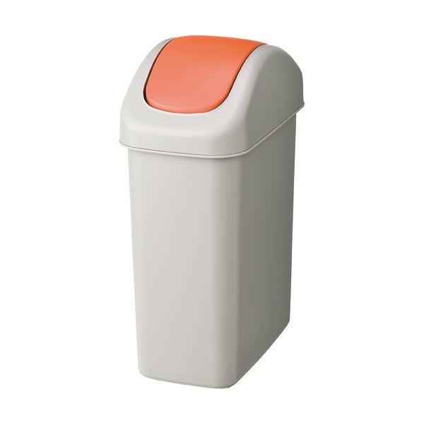 日用雑貨 (まとめ) TANOSEE エコダストボックス スイング M 11.5L グレー/オレンジ 1個 【×5セット】