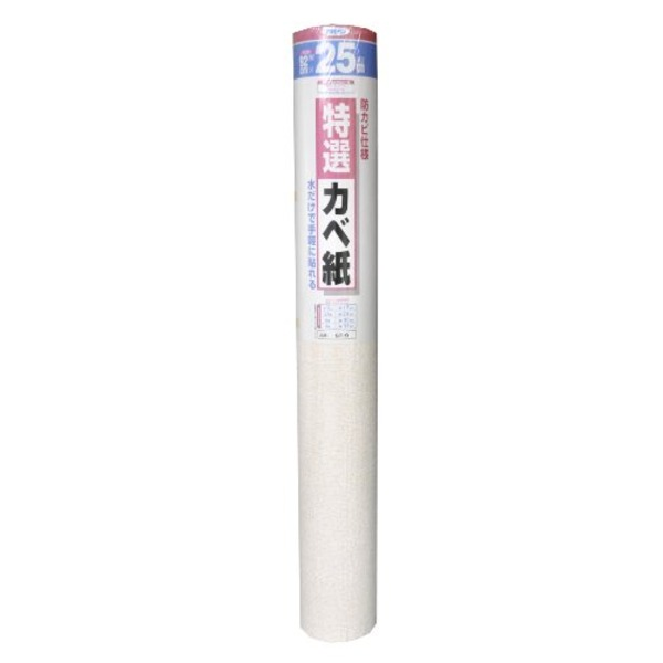 日用品・生活雑貨 関連 特選カベ紙 ST-9 92CMX25M