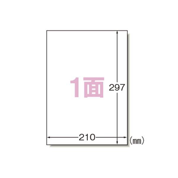 文房具・事務用品 ラベル・ステッカー ラベル用紙 関連 GHS レーザーラベルシール 耐水紙 A4 1面 100枚 32801