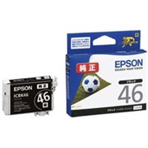 パソコン・周辺機器 (業務用5セット) EPSON(エプソン) IJインクカートリッジ ICBK46 ブラック5個 【×5セット】