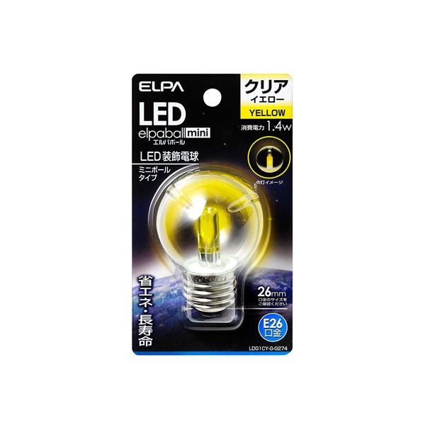 電球 日用品 便利 (業務用セット) LED装飾電球 ミニボール球形 E26 G50 クリアイエロー LDG1CY-G-G274 【×5セット】