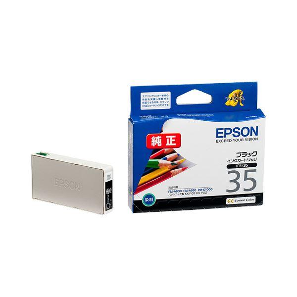 パソコン・周辺機器 (まとめ) エプソン EPSON インクカートリッジ ブラック ICBK35 1個 【×4セット】