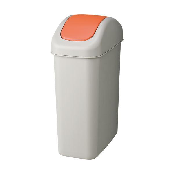 日用雑貨 (まとめ) TANOSEE エコダストボックス スイング L 27.2L グレー/オレンジ 1個 【×4セット】