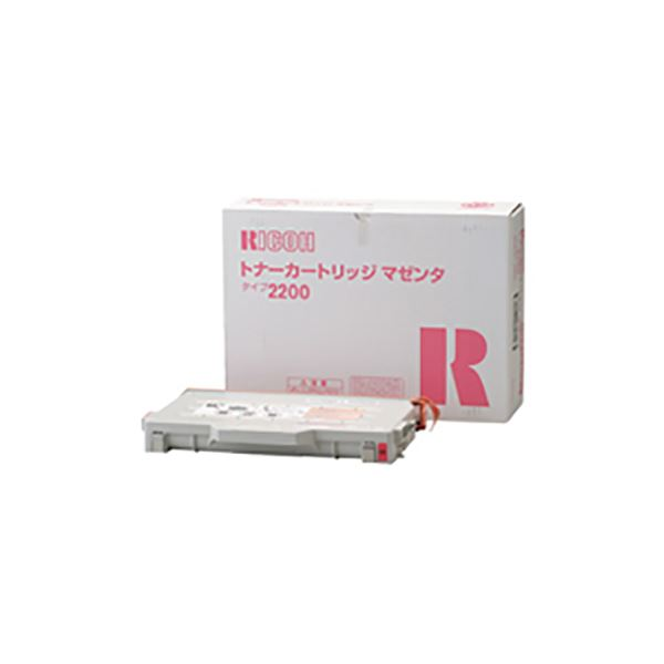 パソコン・周辺機器 【純正品】 RICOH 307788 トナーカートリッジ M タイプ2200