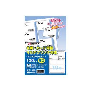 パソコン・周辺機器 PCサプライ・消耗品 コピー用紙・印刷用紙 関連 (業務用20セット) ジョインテックス 名刺カード用紙 100枚 クリアカットA059J