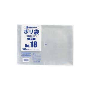 生活用品・インテリア・雑貨 (業務用50セット) ジョインテックス ポリ袋 18号 100枚 B318J 【×50セット】