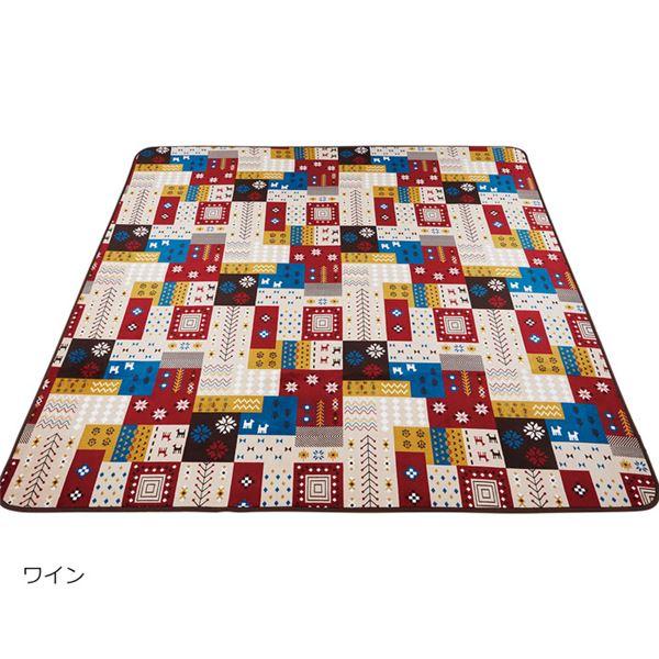 インテリア・家具関連商品 デザインフランネルラグ(アザリー)(カーペット・絨毯) 【約200×250cm】 ワイン