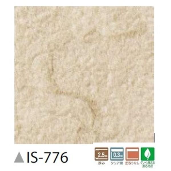 インテリア・寝具・収納 関連 ストーンタイル 砂岩 18枚セット IS-776