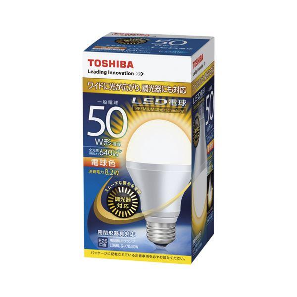 電球関連 LED電球 一般電球形 640lm 調光器対応 電球色 LDA8L-G-K/D/50W