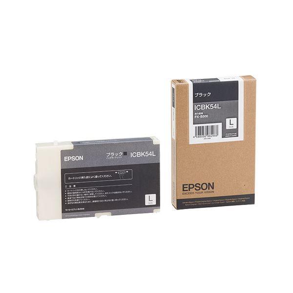 AV・デジモノ (まとめ) エプソン EPSON インクカートリッジ ブラック Lサイズ ICBK54L 1個 【×3セット】