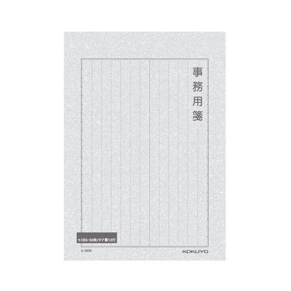 (まとめ) コクヨ 事務用箋 セミB5 縦罫 枠付 13行 50枚 ヒ-500 1冊 【×20セット】