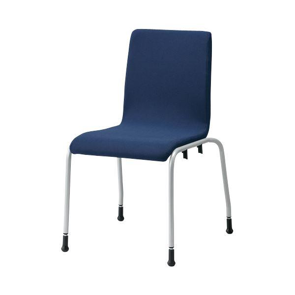 オフィス家具 オフィスチェア 会議用チェア 関連 会議イス GK-41R ブルー