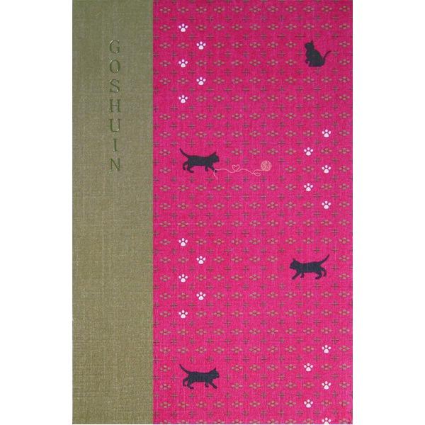 生活日用品 komon+ 集印帳【5冊セット】 猫足に十(ねこあしにじゅう)