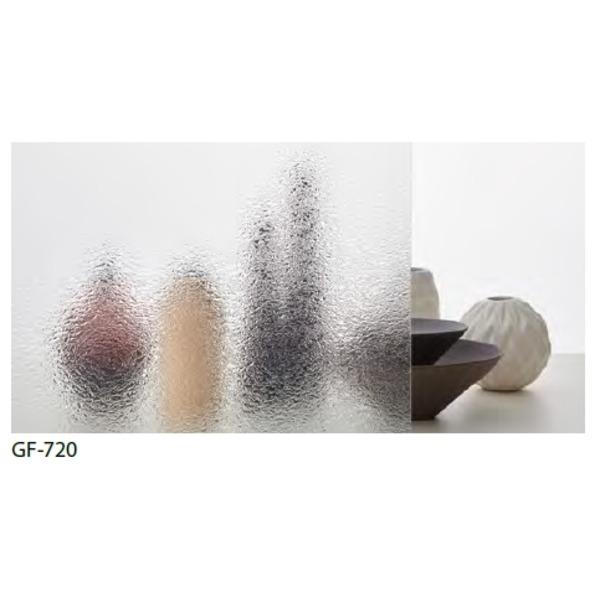 型板ガラス調 飛散低減 ガラスフィルム GF-720 93cm巾 4m巻