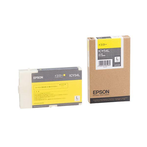 パソコン・周辺機器 (まとめ) エプソン EPSON インクカートリッジ イエロー ICY54L 1個 【×3セット】