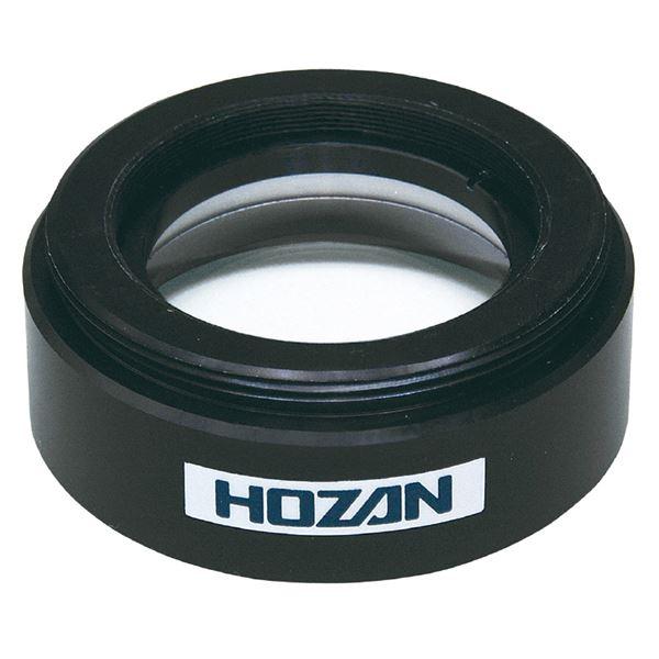 DIY・工具 関連商品 HOZAN L-57-0.5 コンバージョンレンズ (0.5X)