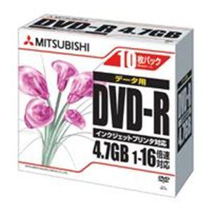 パソコン・周辺機器 (業務用50セット) 三菱化学 DVD-R (4.7GB) DHR47JPP10 10枚 【×50セット】