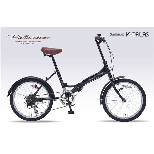 生活用品・インテリア・雑貨 折畳自転車20・6SP M-209 ブラック