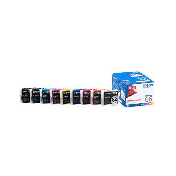 パソコン・周辺機器 (まとめ) エプソン EPSON インクカートリッジ 9色パック IC9CL66 1箱(9個:各色1個) 【×3セット】