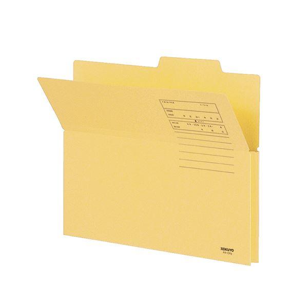 文具・オフィス用品 (まとめ) コクヨ 持ち出しフォルダー(カラー) A4 黄 A4-CFY 1パック(10冊) 【×4セット】