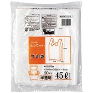 掃除用具 関連 (業務用200セット) 日本技研 取っ手付きごみ袋 CG-5 半透明 45L 20枚 【×200セット】