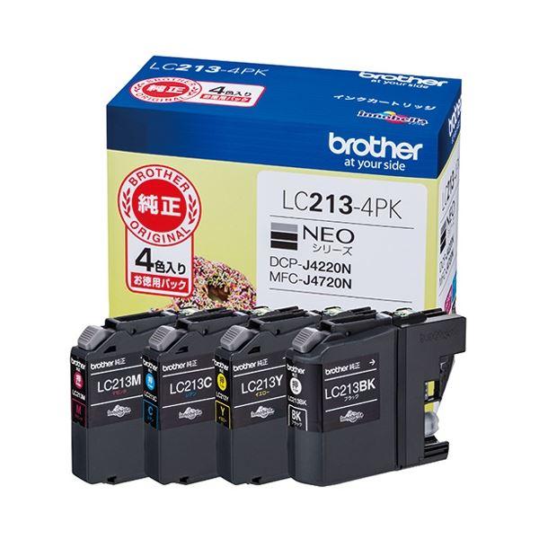 パソコン・周辺機器 PCサプライ・消耗品 インクカートリッジ 関連 ブラザー インクカートリッジ LC213-4PK