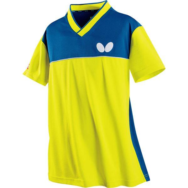 スポーツ用品・スポーツウェア関連商品 卓球アパレル DOISLITE SHIRT(ドイスライト・シャツ)男女兼用 45270 ライム SS