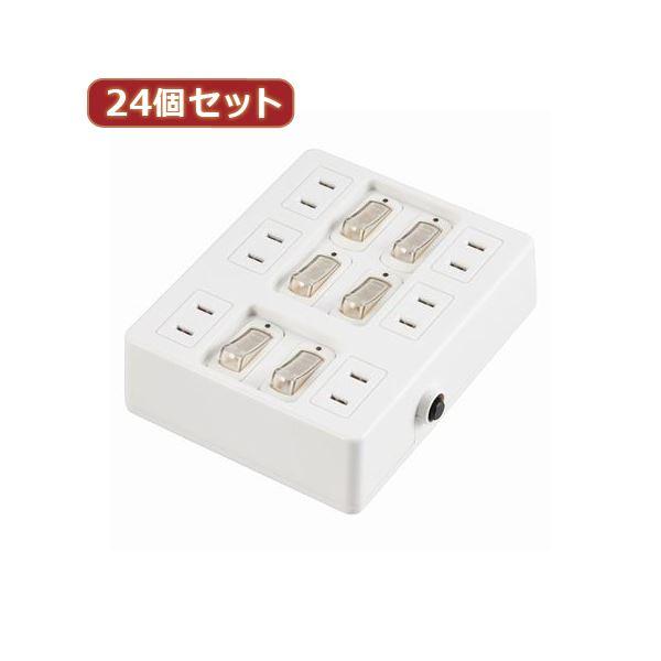 【洗顔用泡立てネット 付き】 生活 雑貨 通販 YAZAWA 24個セット 個別スイッチ付ウォールタップ6個口 Y02WB660WHX24