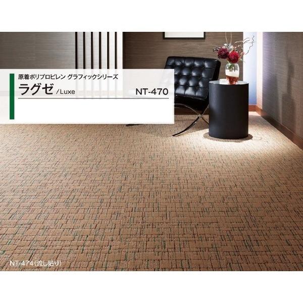 インテリア・家具 モダン調 タイルカーぺトサンゲツ NT-470 ラグゼサイズ 50cm×50cm 12枚セット色番 NT-472