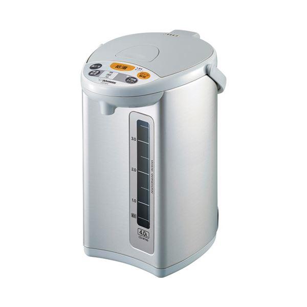 キッチン電気ポット 関連 マイコン沸とう電動ポット 4.0L CD-WY40-HA