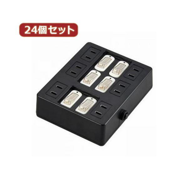 【洗顔用泡立てネット 付き】 生活 雑貨 通販 YAZAWA 24個セット 個別スイッチ付ウォールタップ6個口 Y02WB660BKX24