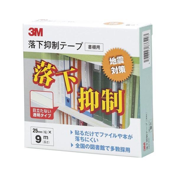 日用品雑貨・文房具・手芸 関連 (業務用セット) 3M(TM)落下抑制テープ(書棚用) GN-900 1巻入 【×2セット】