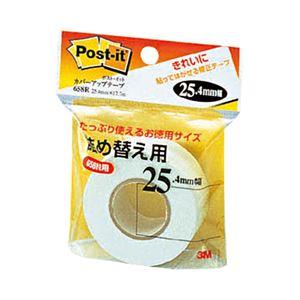 文具・オフィス用品関連 (まとめ)カバーアップテープ 詰替用 25.4mm幅×17.7m 白 658R 1個 【×10セット】