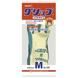 日用雑貨 (業務用40セット) ショーワ 手袋グリップソフト 5双 パックグリーン M 【×40セット】